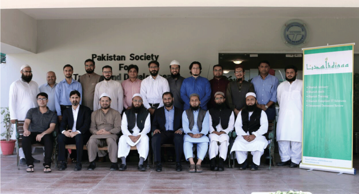 Shariah audit training in PSTD Karachi